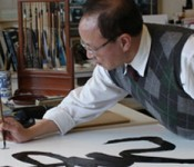 calligraphy_master_chan600px